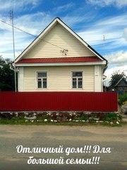 Большой дом в пригороде г. Вилейка. д. Порса