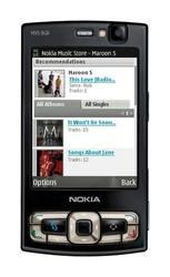 Продам телефон Nokia N95